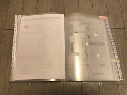 9D46069C-4A7C-40CD-BDFA-7BB20E42F4F1